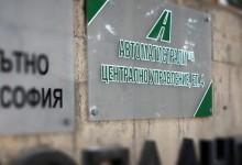 """""""Автомагистрали"""" дали 425 млн. лв. аванс за за още непроектираните участъци на """"Хемус"""""""