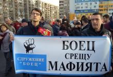 Борисов все повече заприличва на Орешарски и съдбата му ще е същата! Или почти.