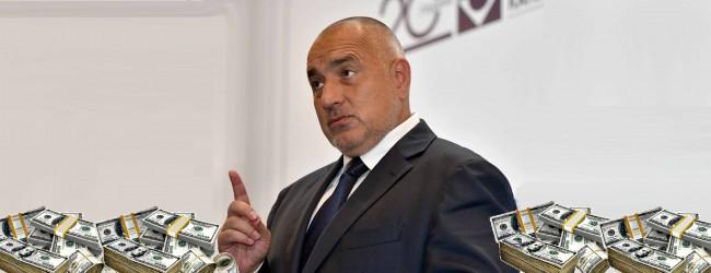 Наглост: Премиерът Борисов прехвърли отговорността за анулираните застраховки към потребителите