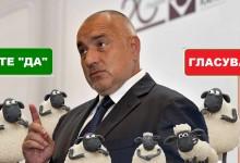 """Спасителят"" Борисов отново унижи своите депутати"