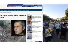 Варненските мисирки с отчаяни опити да омаловажат протестите!