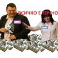 Делян Пеевски_1427868759631