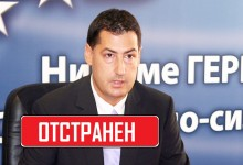 Кметът на Пловдив Иван Тотев е отстранен от длъжност!