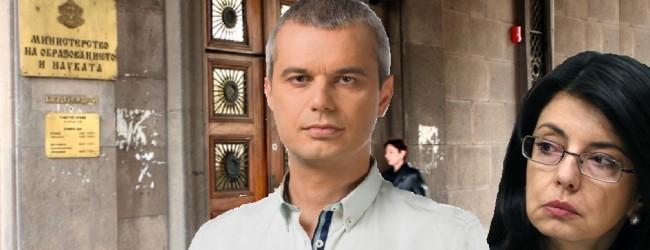 Меглена Кунева в шок! Генерал Радев назначава патриота Костадин Костадинов на нейно място?