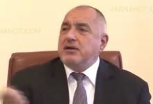 Брутални обиди от Борисов към шефа на АПИ, защото е спазвал приетите от правителството разпоредби