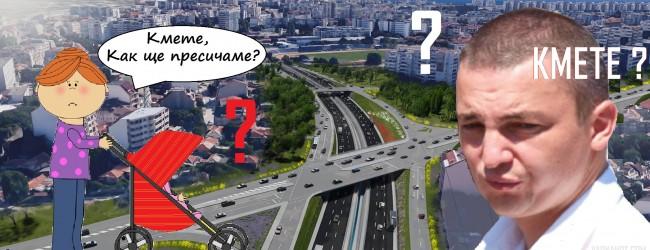 Новата придобивка на Варна – околовръстен път с бебешки колички