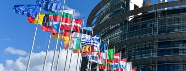 Къде в интернет можете да подадете сигнал за нередности със средства на ЕС?