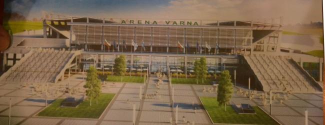 За честта на Варна и за Стадион Варна !