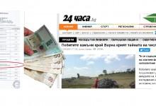"""Нахранете журналистите или как Община Варна плаща 2 500 лева за """"новина"""" в частна медия"""