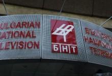 Кой иска да е шеф на БНТ: Емил Кошлуков срещу Къци Вапцаров