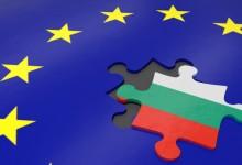 Еврокомисията даде България на съд
