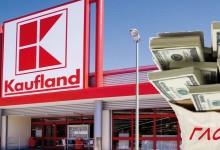 """Немската верига """"Кауфланд"""" са глобени от КЗК за злоупотреба с положение при договаряне с доставчици"""