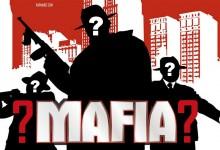 Каква е тази страшна МАФИЯ, която Борисов ще бори?