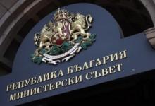 Прогнози: Кои ще са министри в кабинета Борисов 3