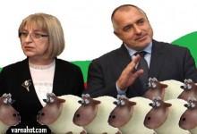 Спасител 2.0 е сценарият на Борисов:Предсрочни избори, нарочна загуба и завръщане като спасител!