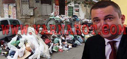 Боклукът на Варна