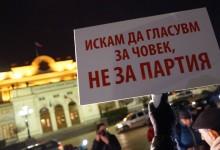Депутатите на ГЕРБ, ДПС и патриотите са на път да убият преференциалния вот
