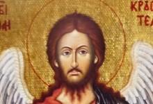 Ивановден е, почитаме Йоан Кръстител