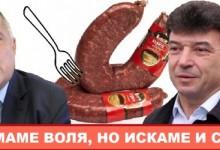 """ПОЛИЦЕЙСКА ОХРАНА ЗА СВИДЕТЕЛ ПО """"СУДЖУКГЕЙТ"""""""