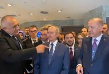 Шута на Европа позабавлява Путин и Ердоган.