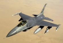 Взимаме F-16 от 1985 г. за по 110 млн.долара!