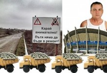 """Пари за магистрала """"Черно Море"""" няма, а за какво има?"""
