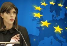 Кой се страхува от новия европейски главен прокурор?