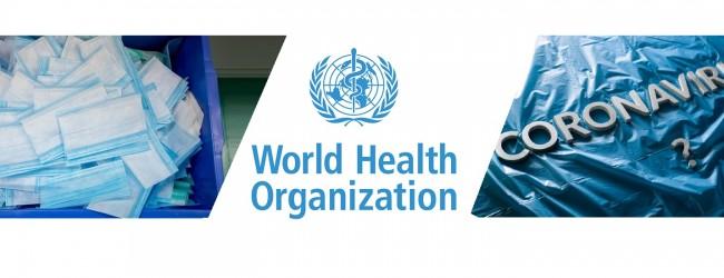 Майната им на Световната Здравна Организация, ние сме по-умни
