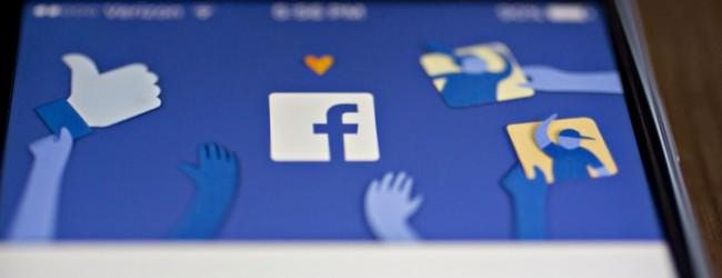 """Facebook съди ЕС за """"неуместни"""" искания по антитръстовите си разследвания"""