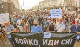 """""""Галъп"""": Недоверието към правителството премина над 70%"""