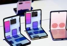 От Apple разработват сгъваем iPhone