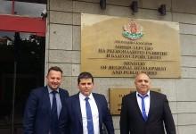 """Първа работна среща по тема """"Реализация на Вторият Аспарухов мост във Варна до 2030 година"""" в  Министерство на Регионалното Развитие и Благоустройство (МРРБ) по инициатива на СНЦ """"КЧИЗ"""""""