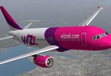 WIZZ AIR  пуска билети от София до Варна за 19.99 лв !!!