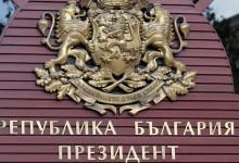 Президентските избори – на 6 ноември, балотаж на 13-и.
