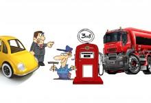 Ще стане ли 3 лева дизела по бензиностанциите?
