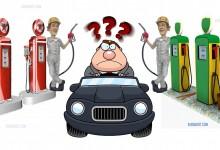 Няма картел при горивата! КЗК забрани на служители на различните петролни фирми да говорят помежду си