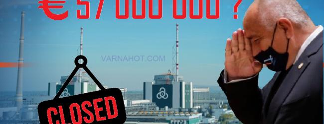 Козирувал ли е Борисов при искането на ЕС за затваряне на АЕЦ Козлодуй до 2027 година?