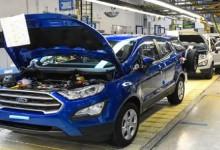 Ford произвежда нова кола в Румъния на всеки 67 секунди! А уж ги бяхме задминали?!?