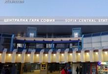 Видимите резултати: След ремонт за 70 милиона лева, Централната жп гара в София е в окаяно състояние