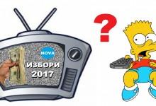 """Нова телевизия манипулира информацията за изборите! За номер 14 показва """"Не подкрепям никого"""" вместо ПП """"Възраждане"""""""