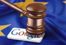 ЕК наказа GOOGLE с рекордна глоба от 4,3 млрд. евро