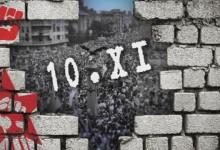 30 години от падането на Тодор Живков