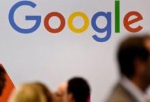 Google ограничава политрекламата – тест във Великобритания