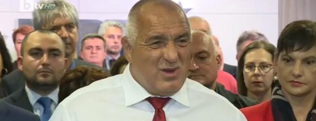 Бисерите на Борисов от днес