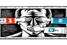 Вече можем официално да обявим края на медийната свобода в България *