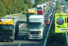 Еврокомисията иска да премахне винетките