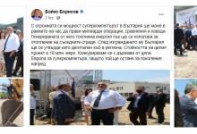 Премиерът Борисов разкри, че новия суперкомпютър за 18 милиона евро ще …. отоплява сгради*
