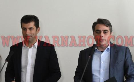 Радев издаде указа за новото служебно правителство! Асен Василев и Кирил Петков не са в него!