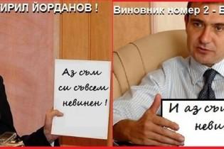 ТЕ СЪСИПАХА ВАРНА :  Виновниците Варна да няма стадион / фактите /