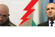 Ген.Мутафчийски – последната надежда на Борисов за президентските избори